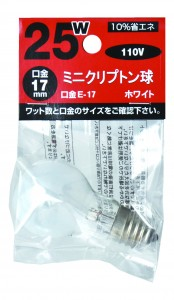 KR110V22WE17W-TM/袋