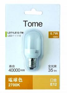 LDT1DE12-TM/パッケージ 電