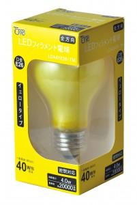 LDA4RE26-TM/黄のコピー
