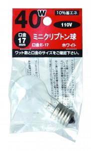 KR110V36WE17W-TM/袋