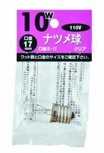 T20 110V 10W E17C-TM