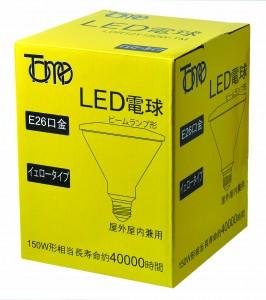 LDR12Y150W-TM-黄