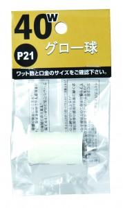 FG-4P-1P-TM/袋